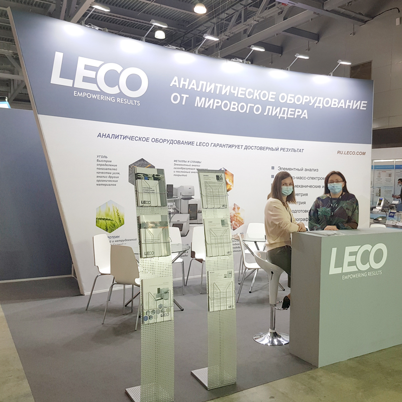 LECO at Analitika Expo Moscow